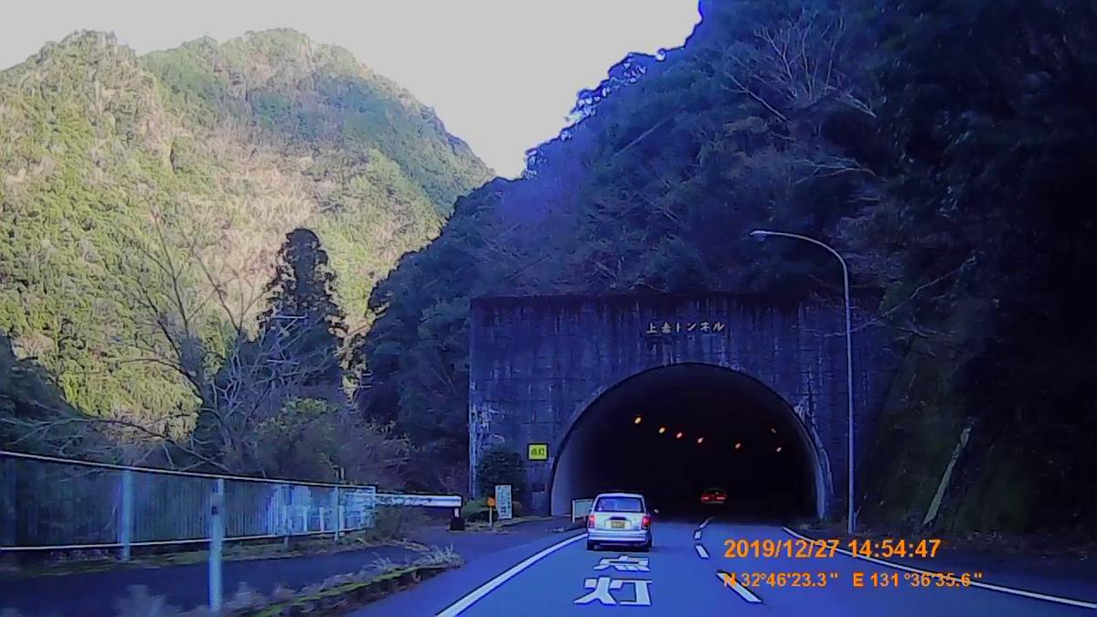 f:id:japan_route:20200119160003j:plain