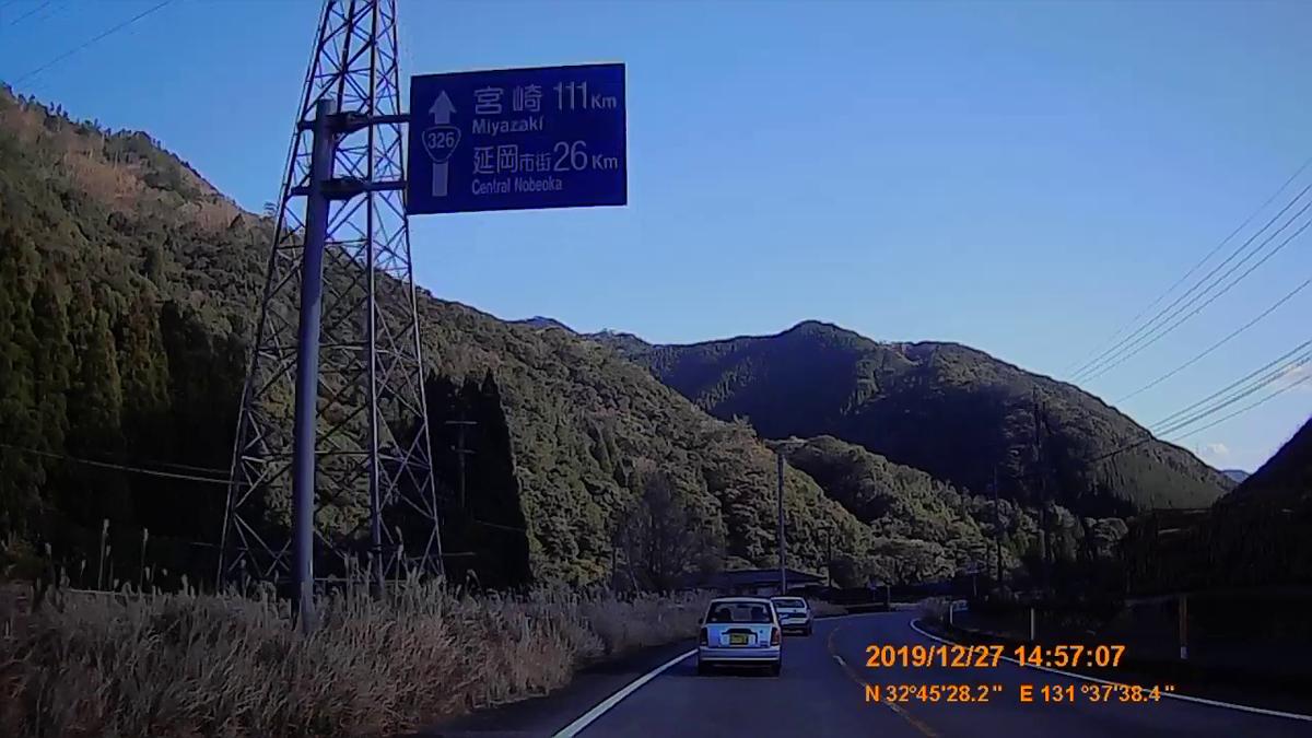f:id:japan_route:20200119160052j:plain