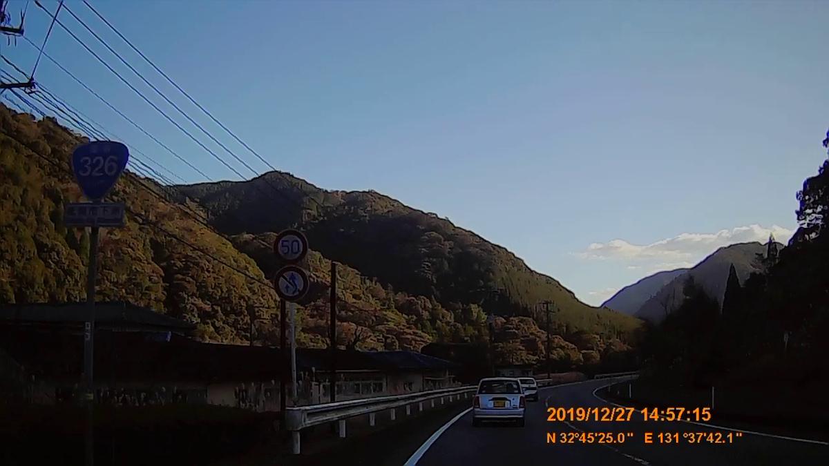 f:id:japan_route:20200119160100j:plain