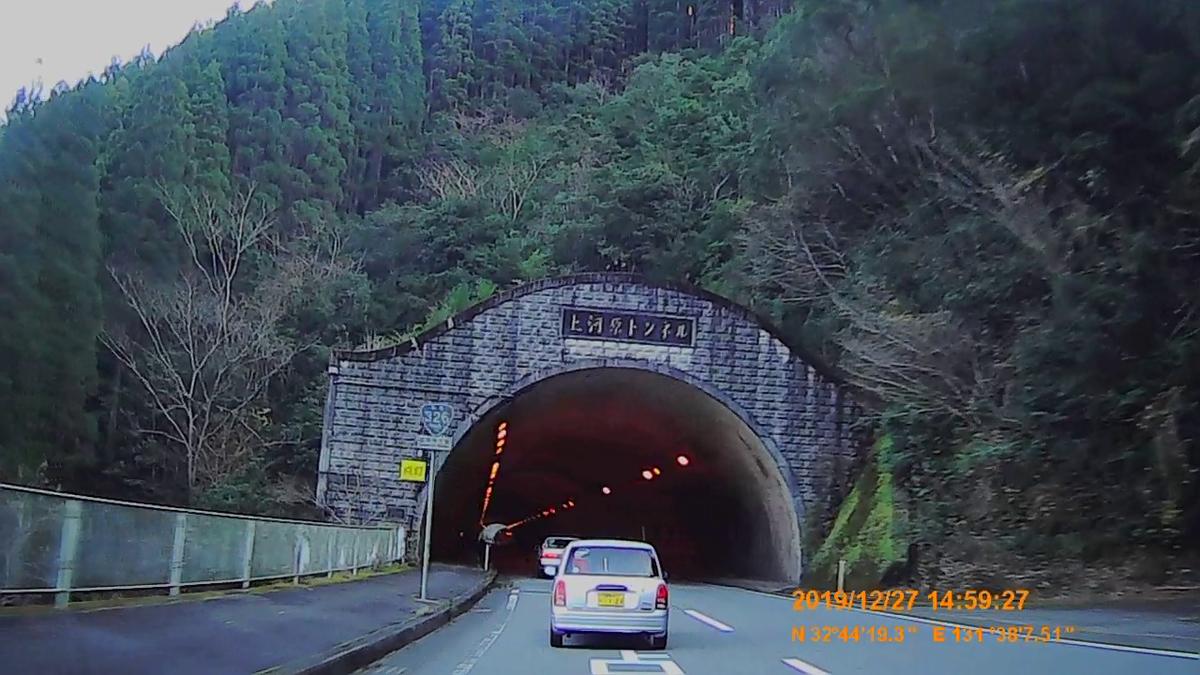 f:id:japan_route:20200119160136j:plain