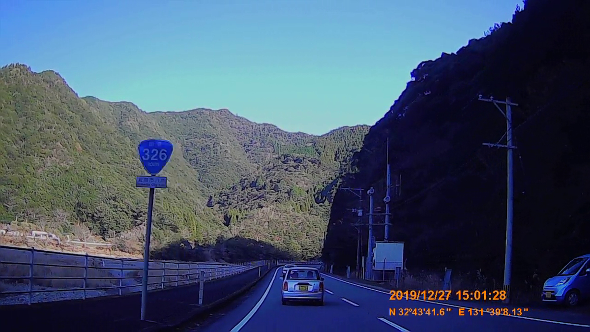 f:id:japan_route:20200119160215j:plain