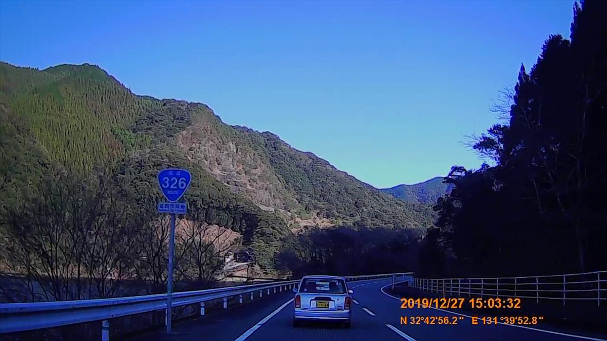 f:id:japan_route:20200119160248j:plain