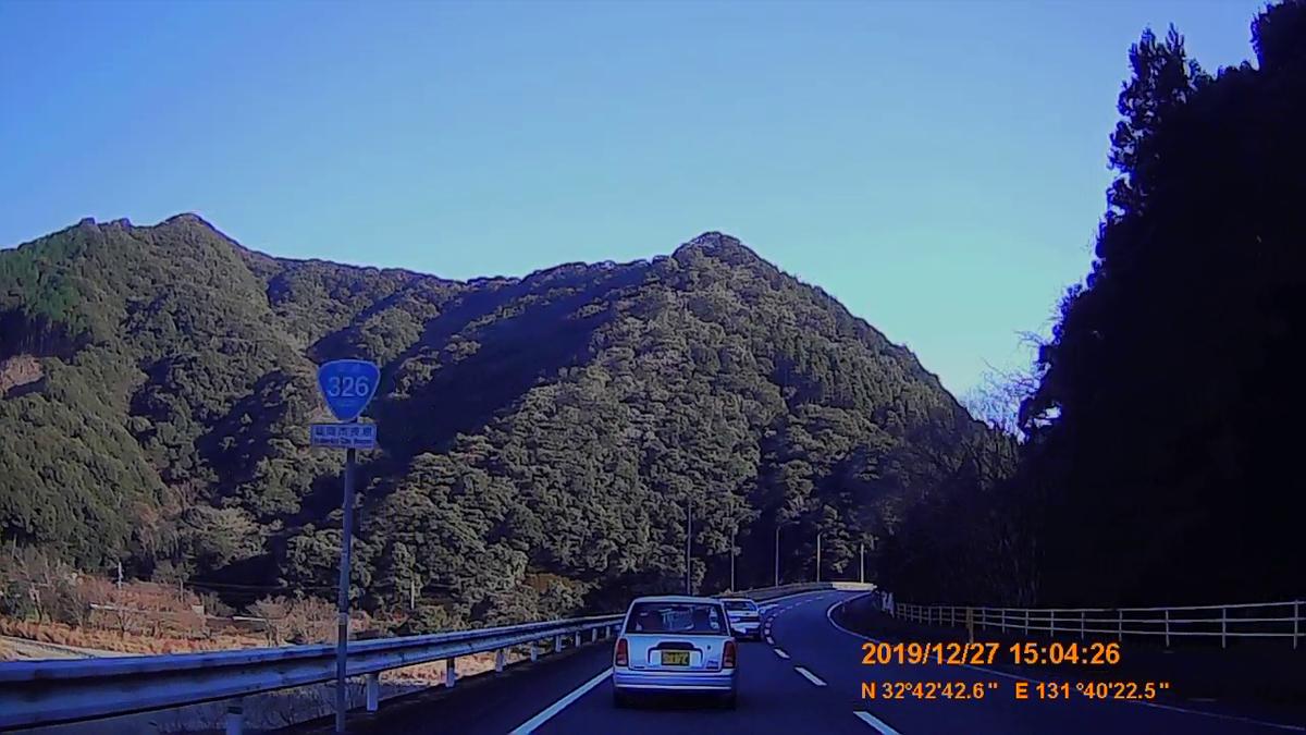 f:id:japan_route:20200119160257j:plain