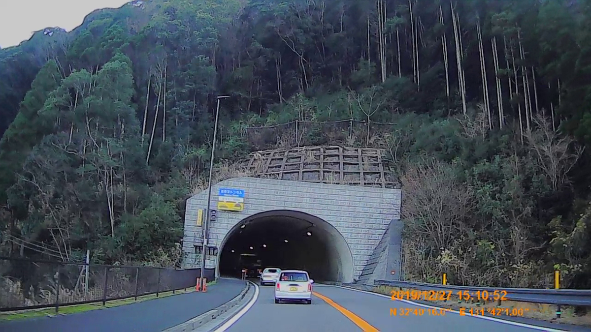 f:id:japan_route:20200119160405j:plain
