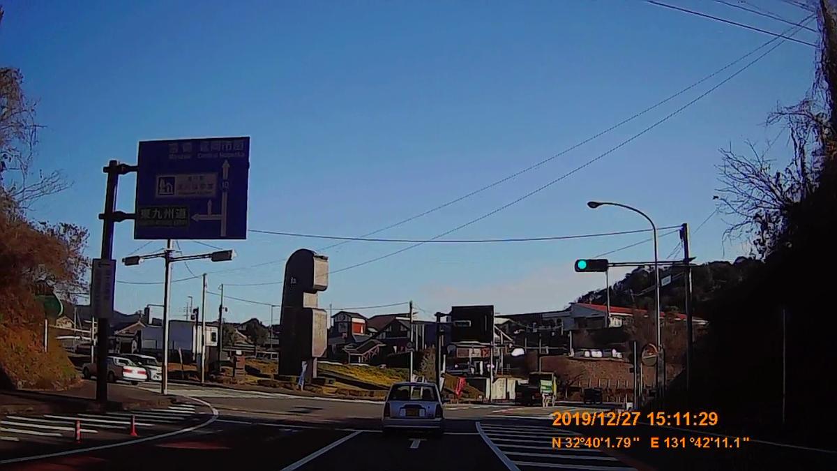 f:id:japan_route:20200119160419j:plain