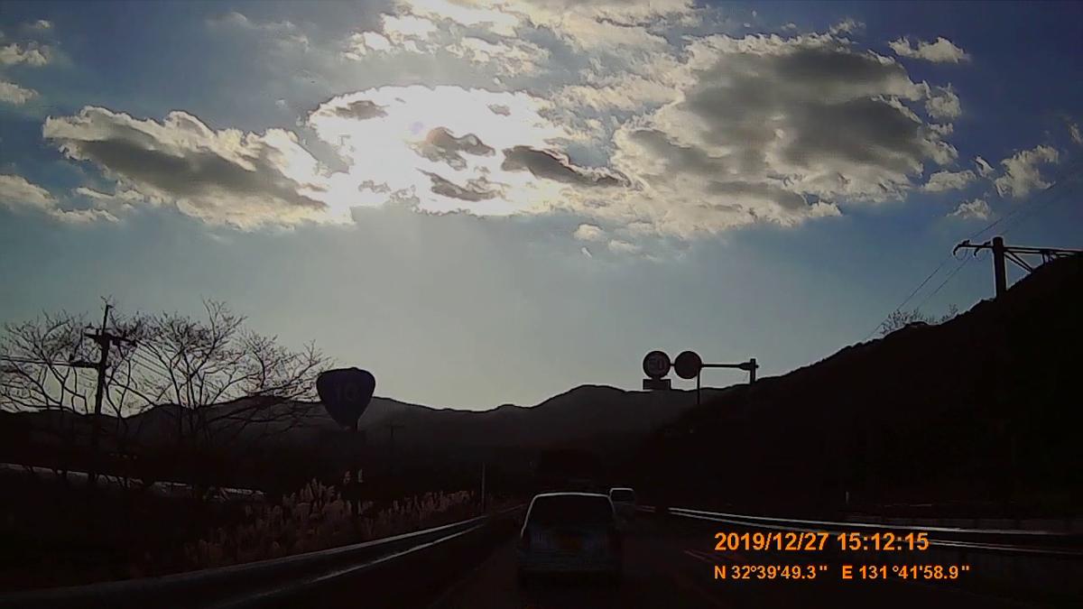 f:id:japan_route:20200119160432j:plain