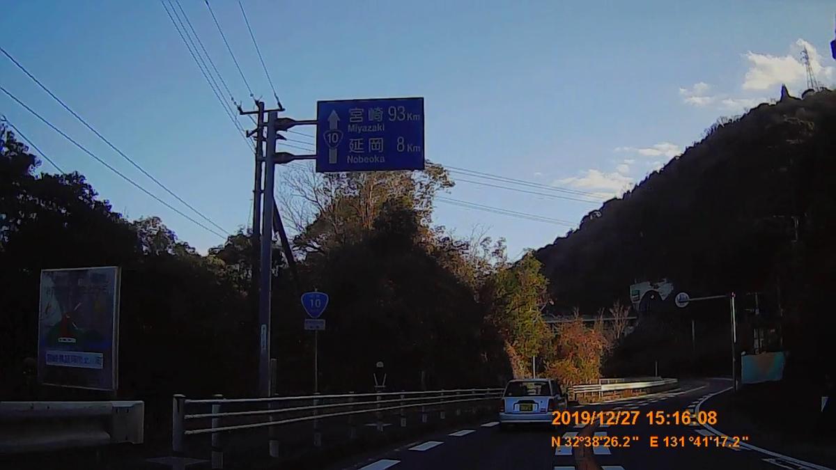 f:id:japan_route:20200119160510j:plain