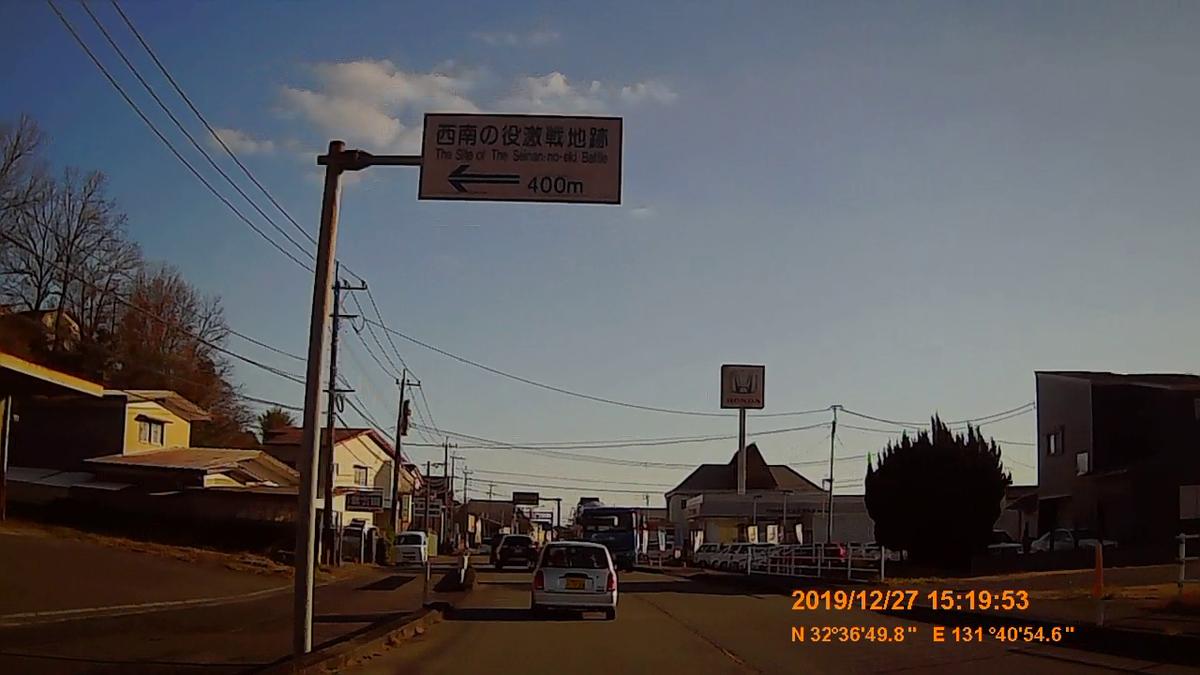 f:id:japan_route:20200119160552j:plain