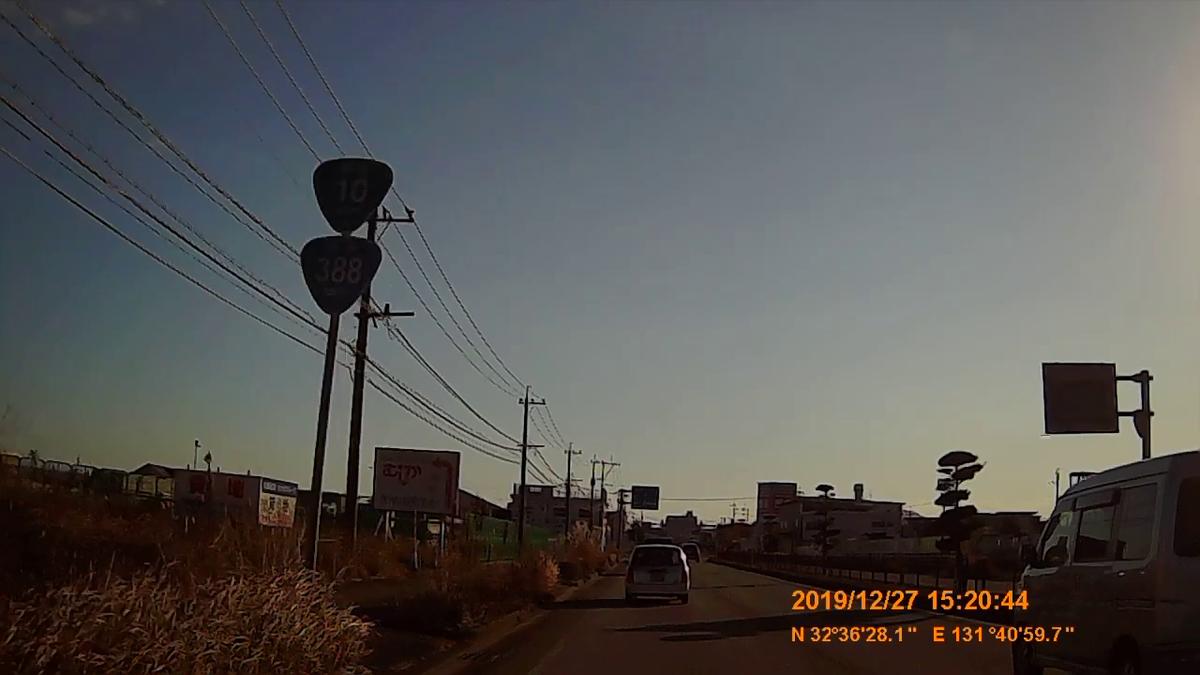 f:id:japan_route:20200119160613j:plain