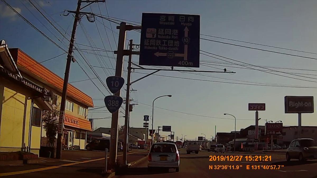 f:id:japan_route:20200119160750j:plain