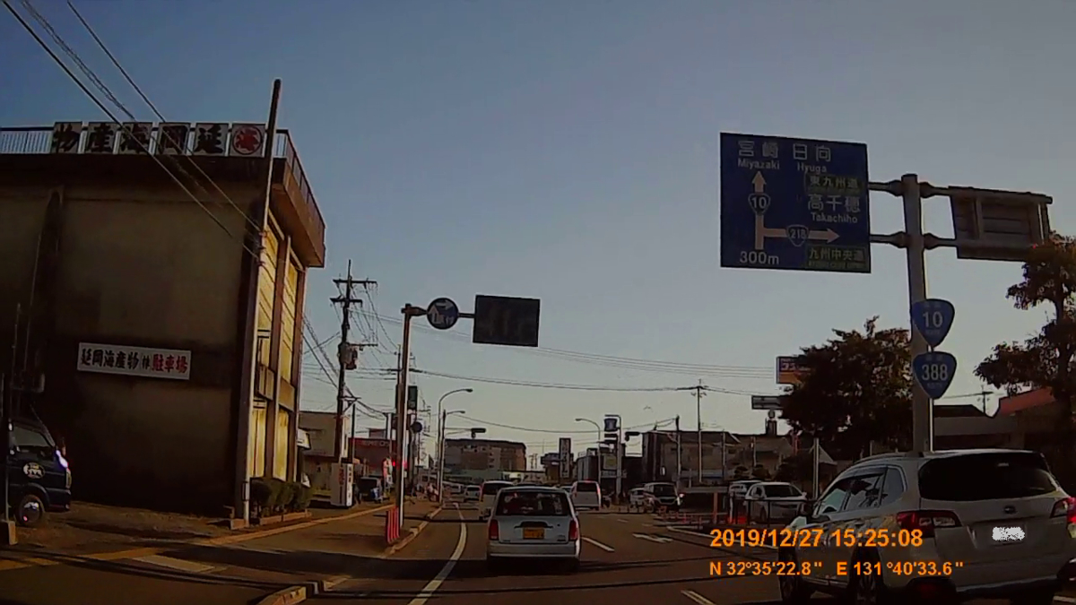f:id:japan_route:20200119160902j:plain