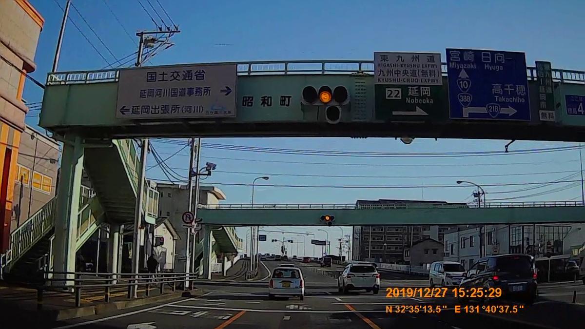 f:id:japan_route:20200119160911j:plain