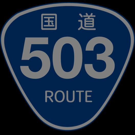 f:id:japan_route:20200119161448p:plain