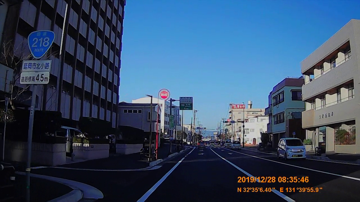 f:id:japan_route:20200121204240j:plain