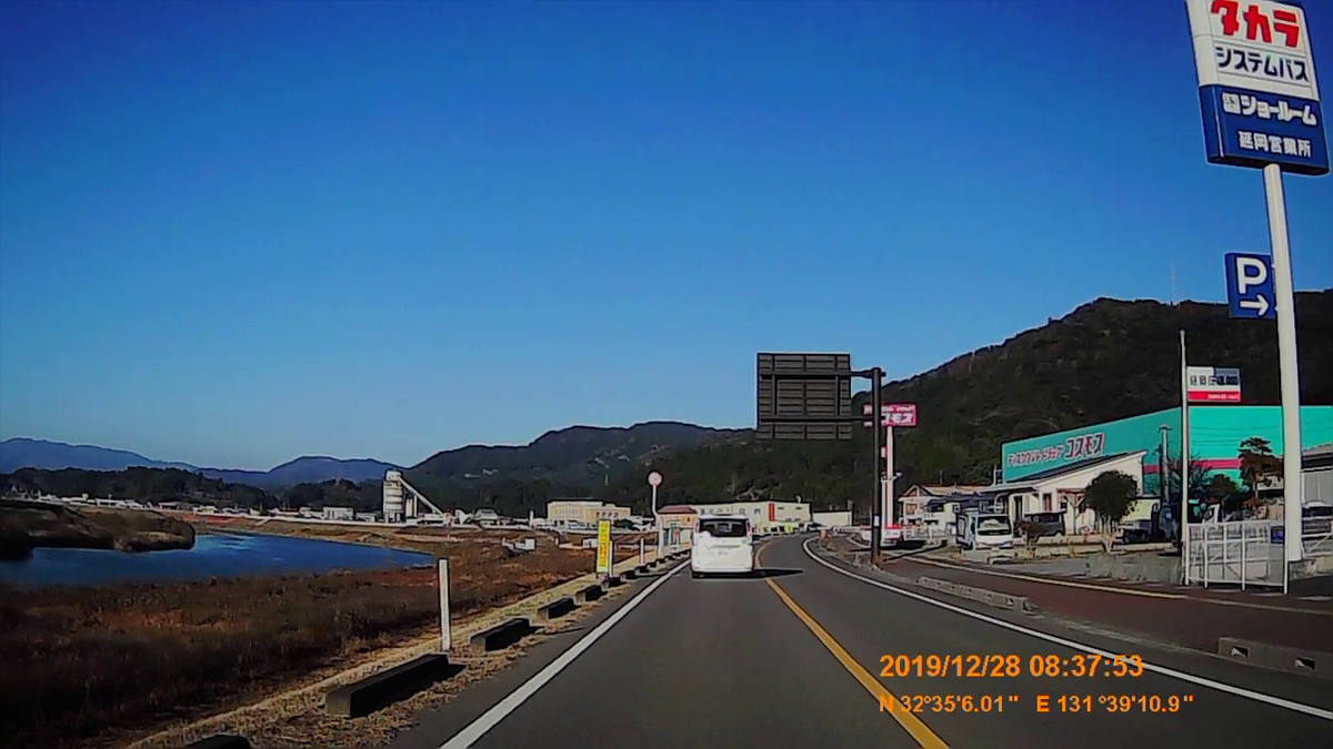 f:id:japan_route:20200121204255j:plain