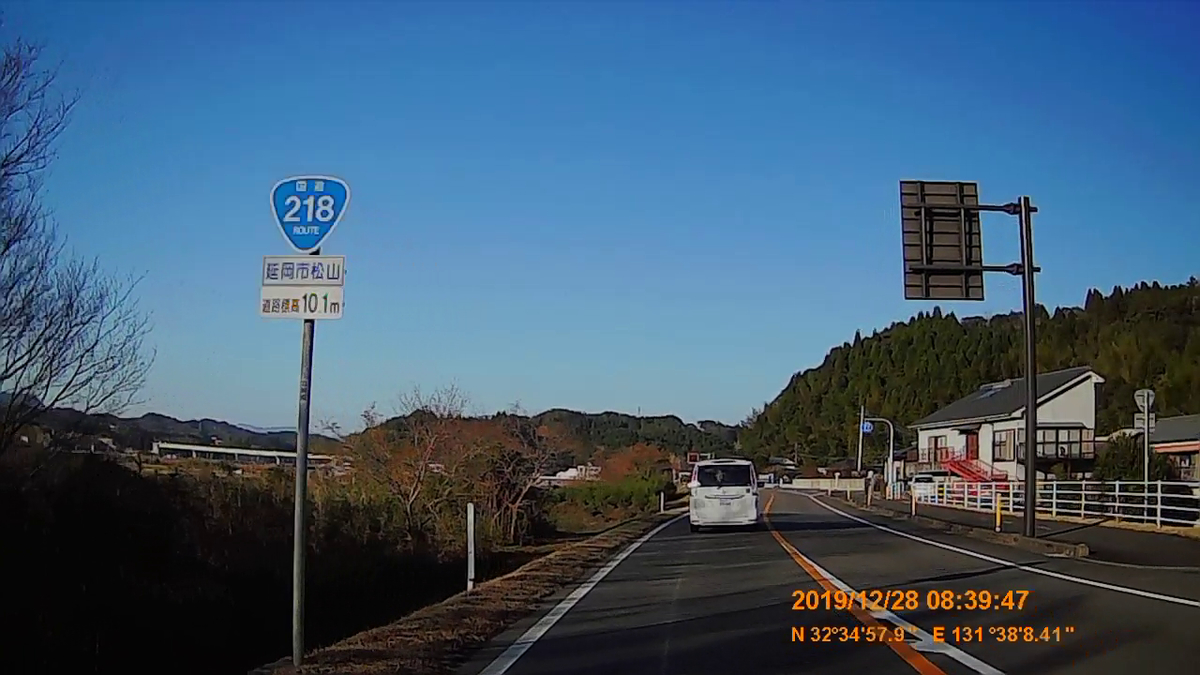 f:id:japan_route:20200121204303j:plain