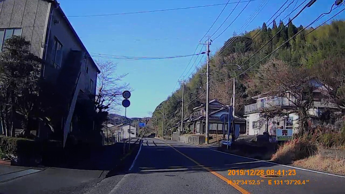 f:id:japan_route:20200121204320j:plain