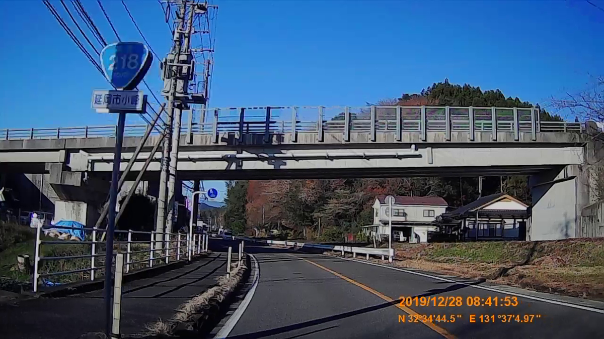 f:id:japan_route:20200121204335j:plain