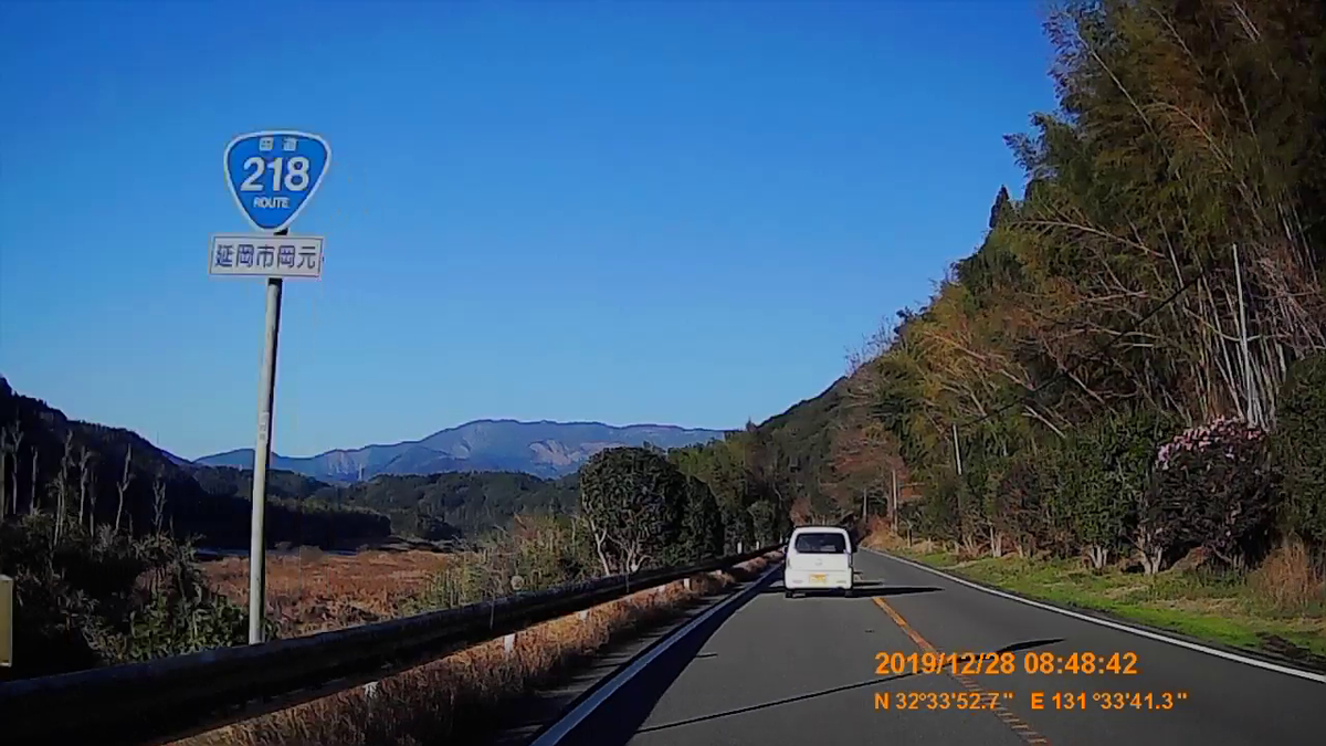 f:id:japan_route:20200121204449j:plain