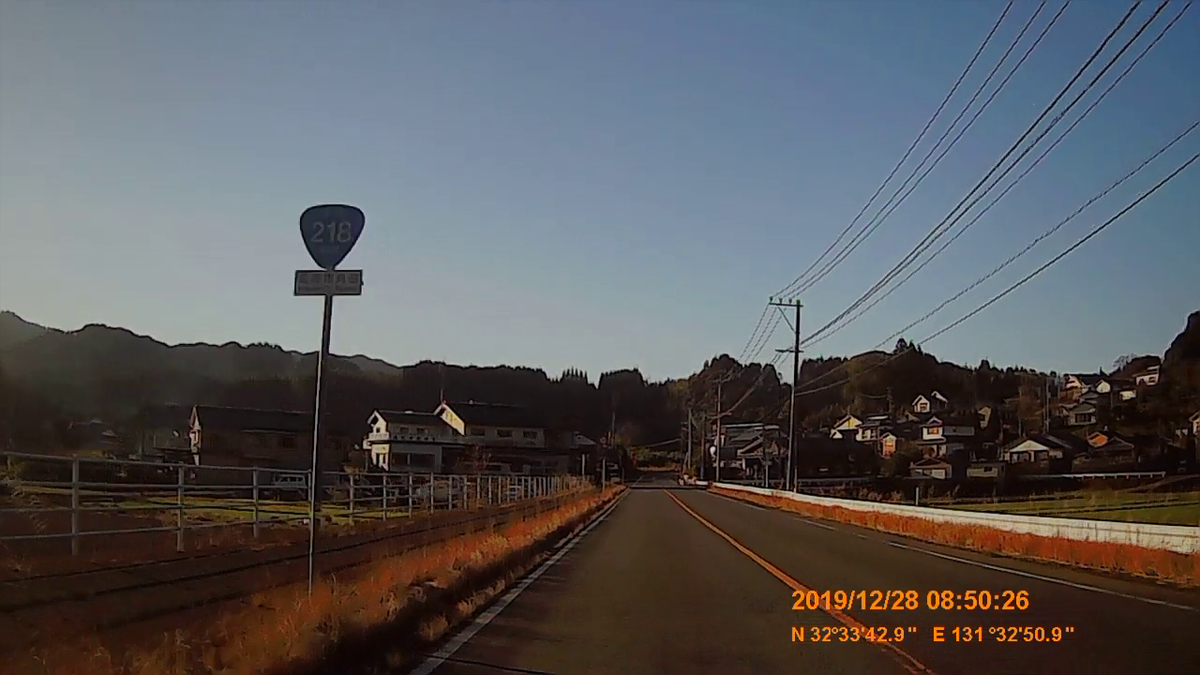 f:id:japan_route:20200121204504j:plain