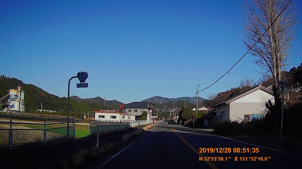 f:id:japan_route:20200121204510j:plain