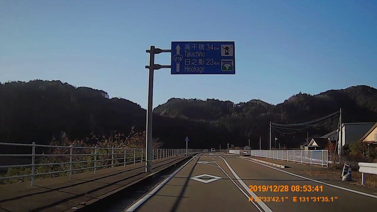 f:id:japan_route:20200121204557j:plain