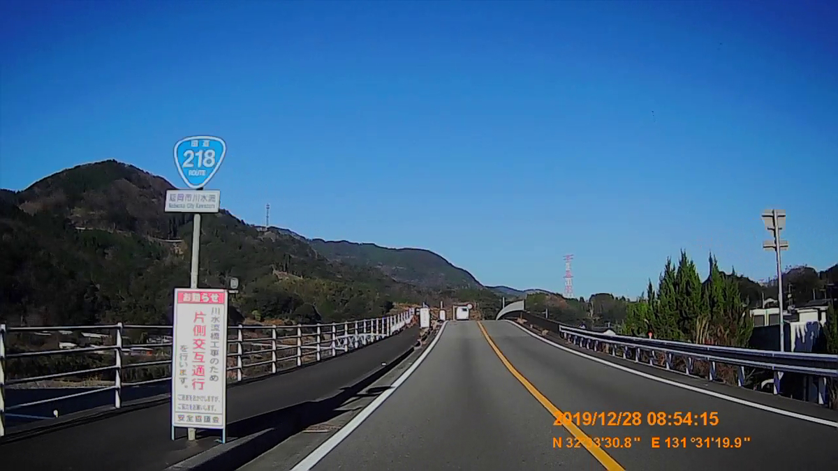 f:id:japan_route:20200121204605j:plain