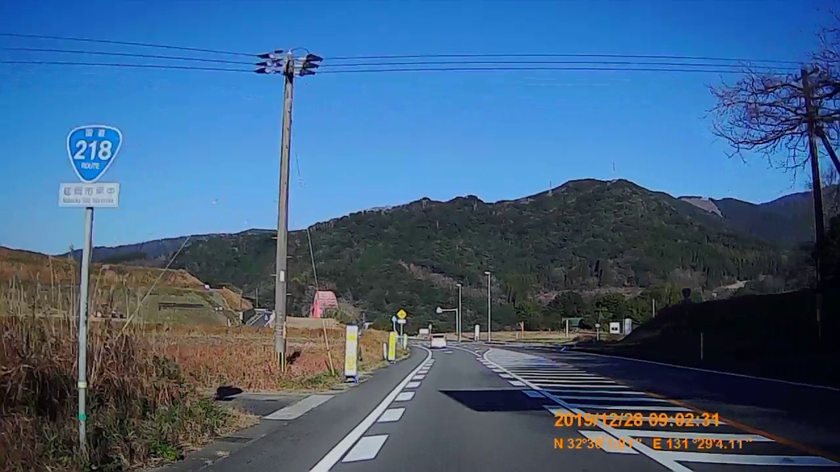 f:id:japan_route:20200121204758j:plain