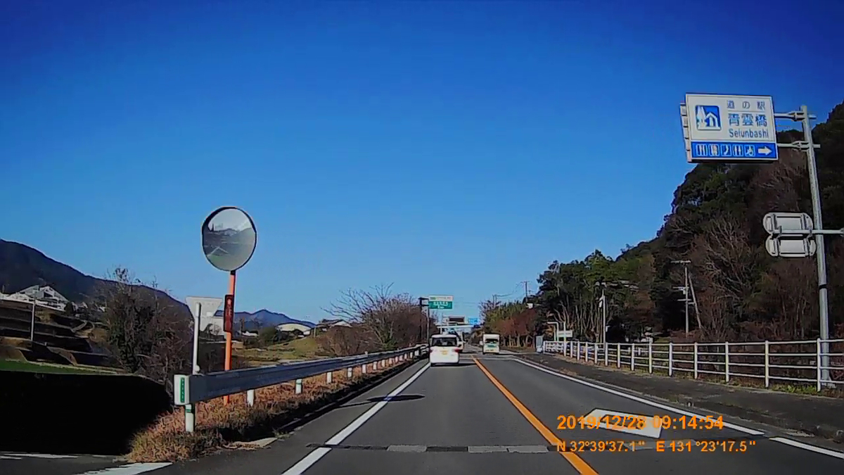 f:id:japan_route:20200121205043j:plain