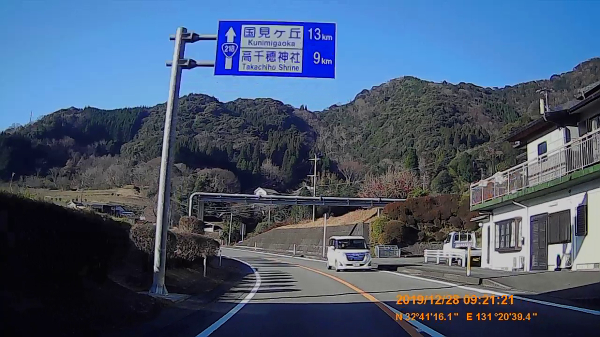 f:id:japan_route:20200121205216j:plain