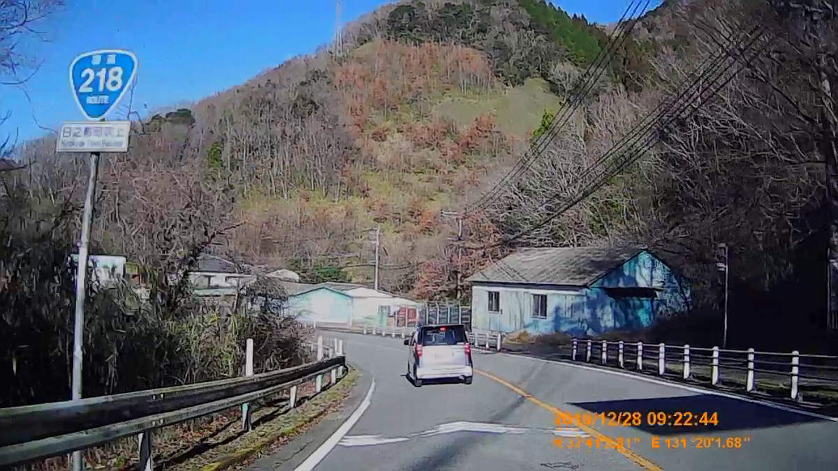 f:id:japan_route:20200121205256j:plain