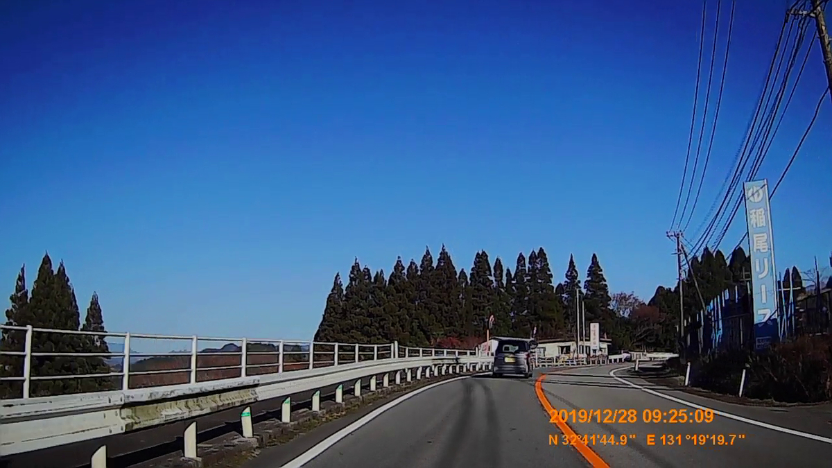 f:id:japan_route:20200121205324j:plain