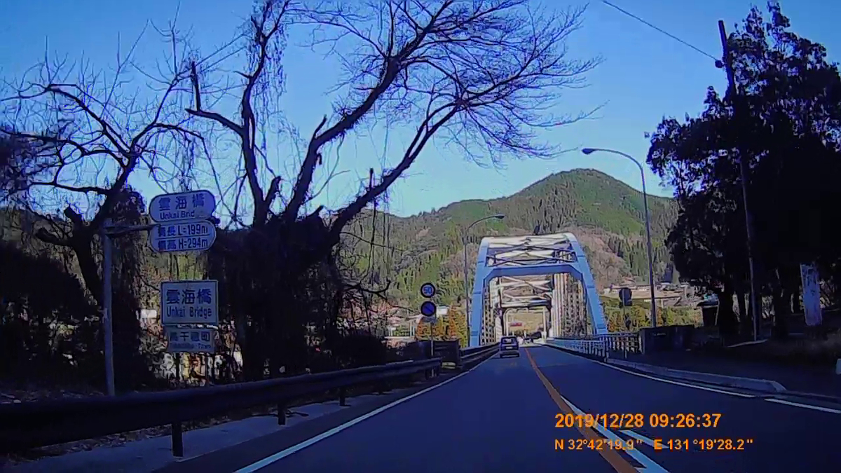 f:id:japan_route:20200121205351j:plain