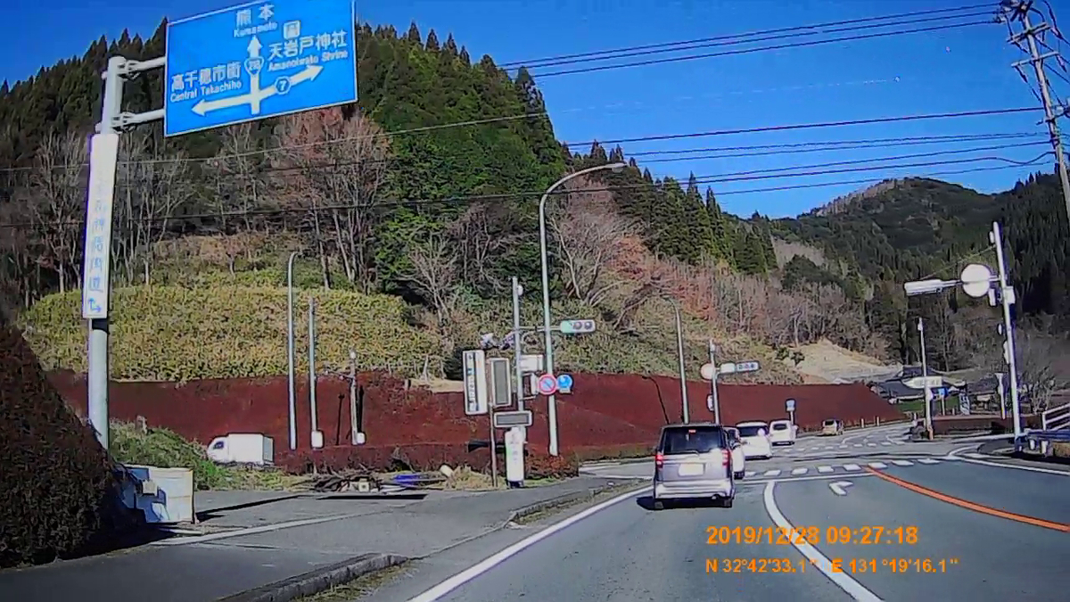 f:id:japan_route:20200121205429j:plain