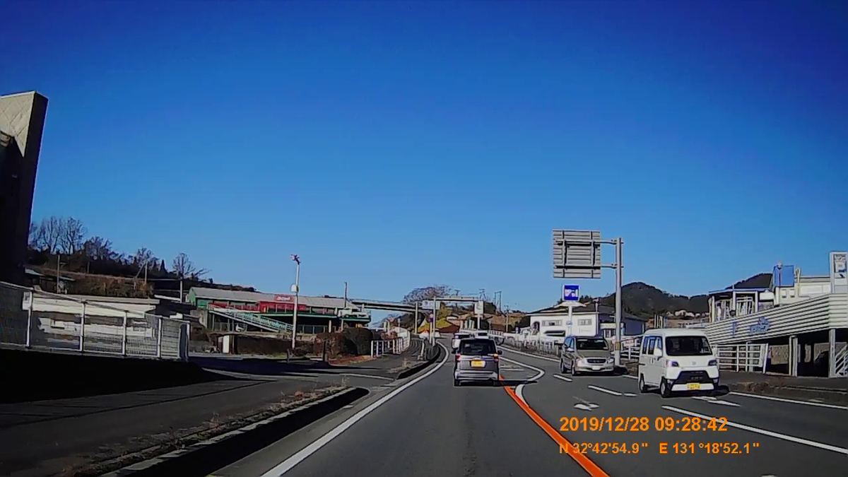f:id:japan_route:20200121205452j:plain