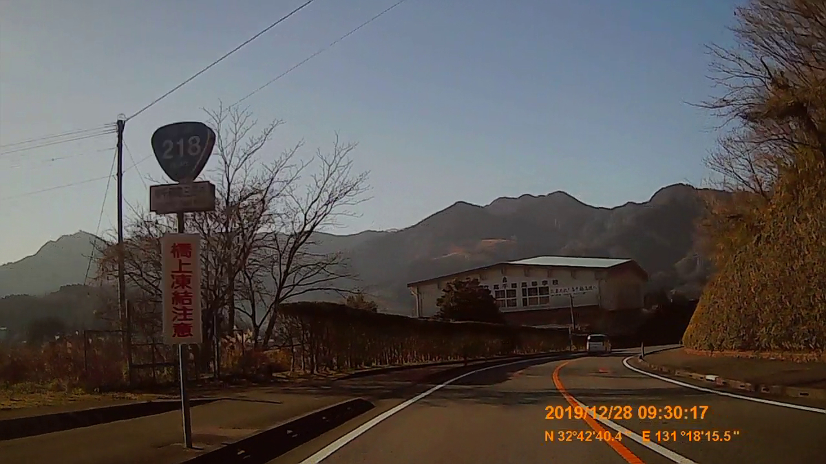 f:id:japan_route:20200121205543j:plain