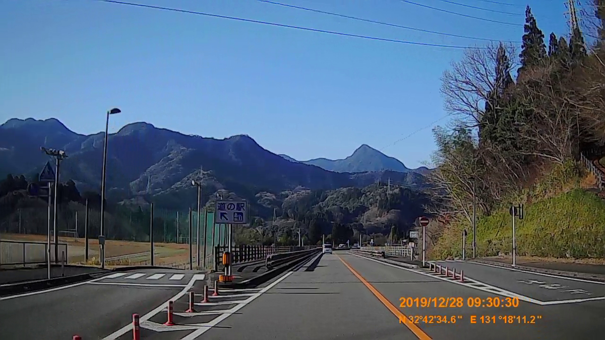f:id:japan_route:20200121205552j:plain