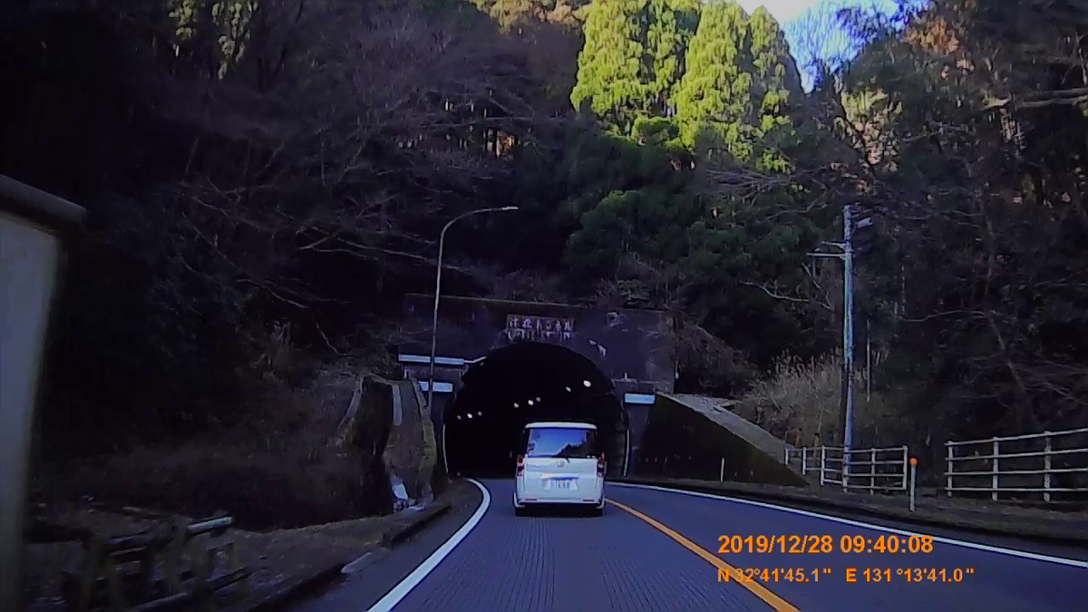 f:id:japan_route:20200121205748j:plain