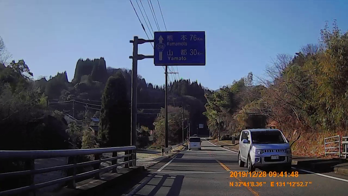 f:id:japan_route:20200121205809j:plain