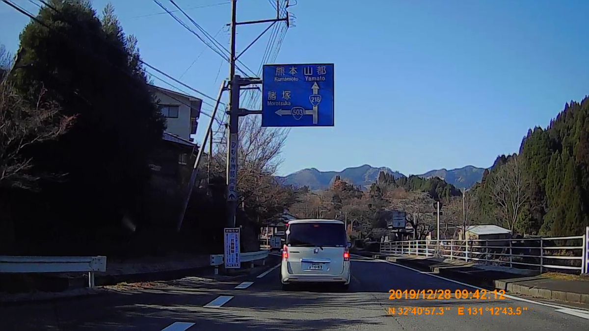 f:id:japan_route:20200121205817j:plain