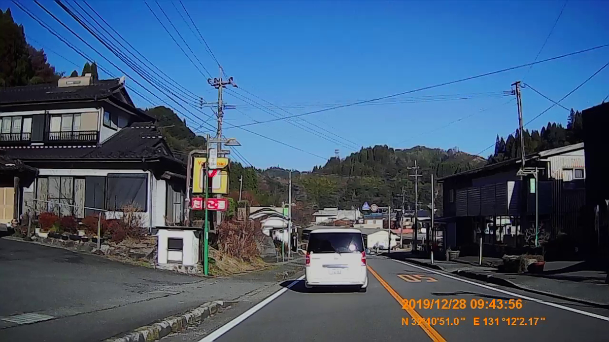 f:id:japan_route:20200121205842j:plain