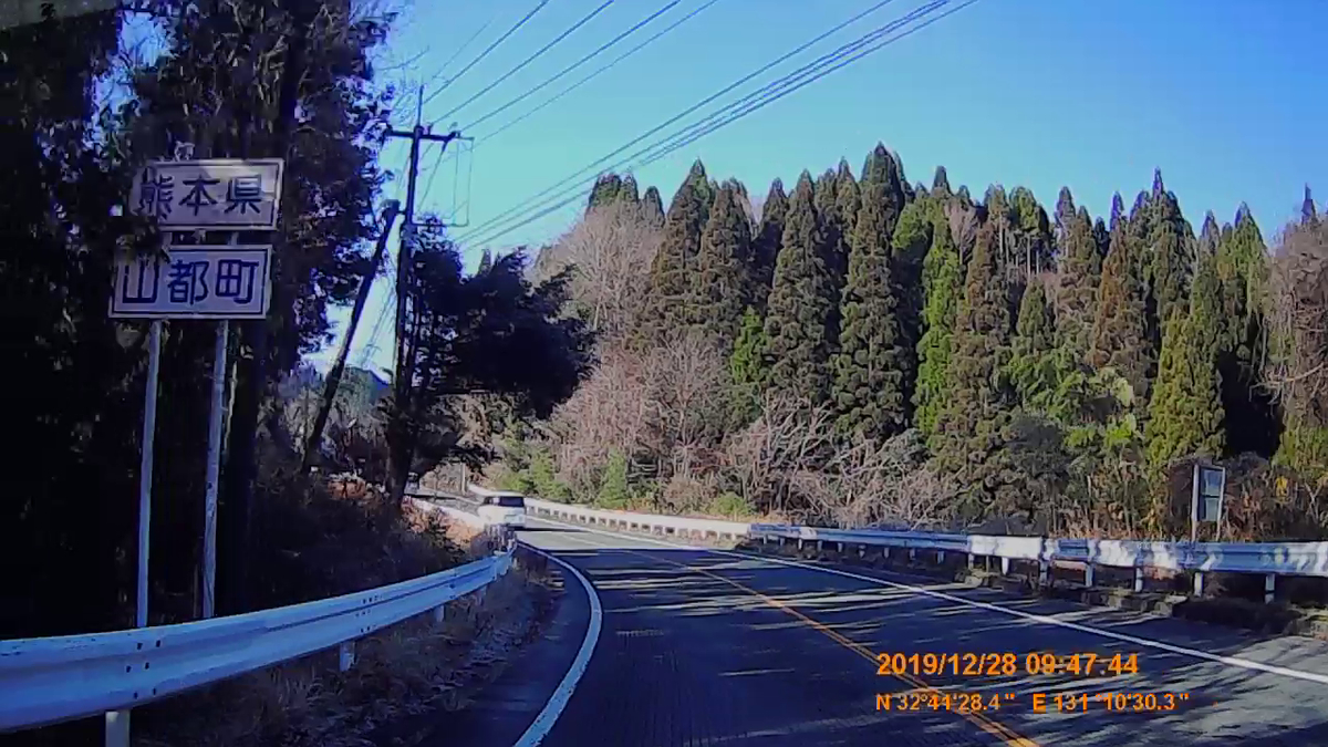 f:id:japan_route:20200121205930j:plain