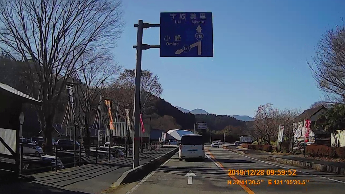 f:id:japan_route:20200121210257j:plain