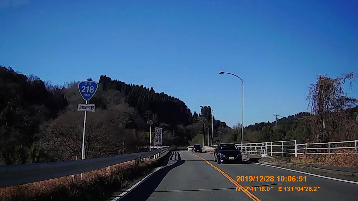 f:id:japan_route:20200121210336j:plain