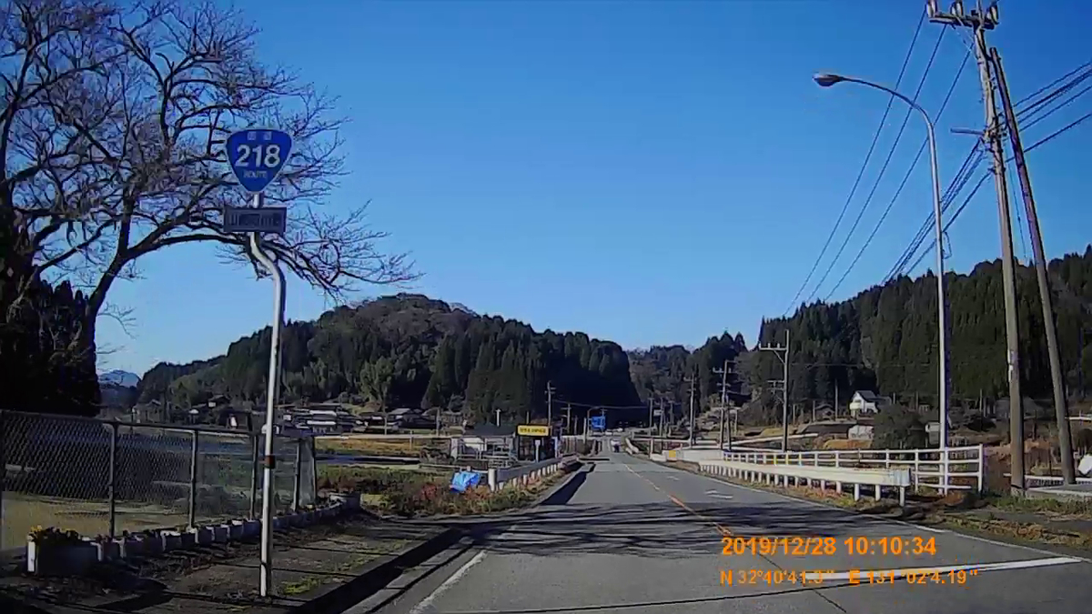 f:id:japan_route:20200121210411j:plain