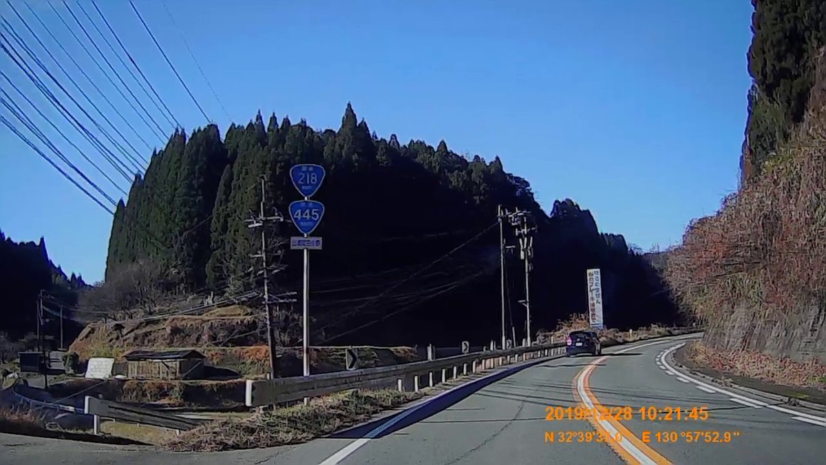 f:id:japan_route:20200121210634j:plain