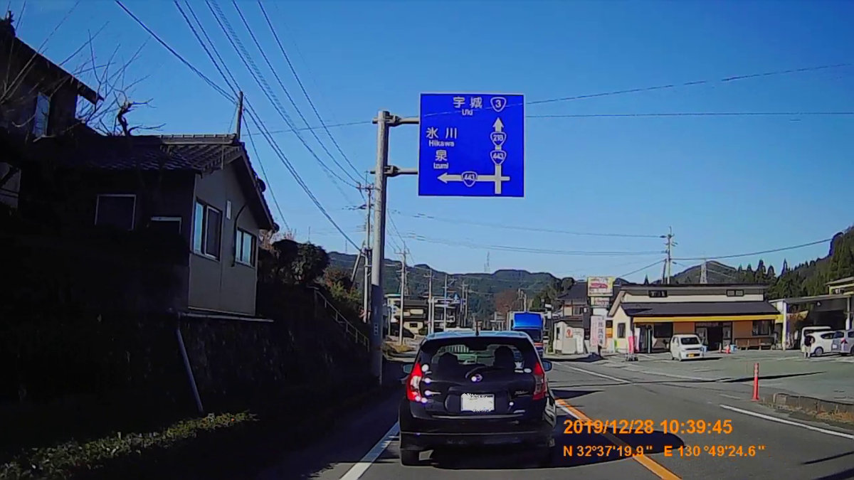 f:id:japan_route:20200121211001j:plain