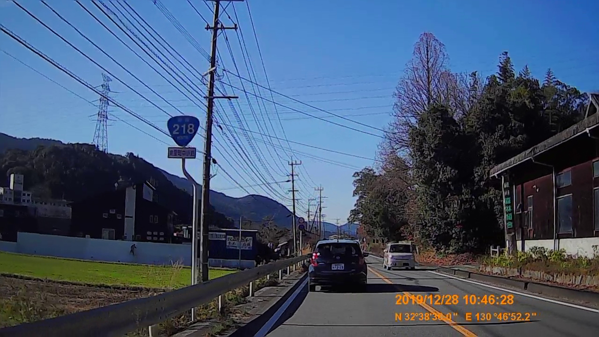 f:id:japan_route:20200121211136j:plain