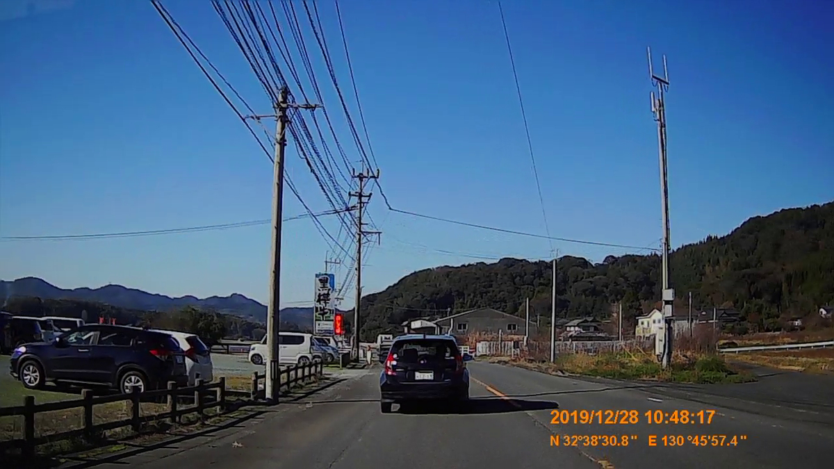 f:id:japan_route:20200121211152j:plain