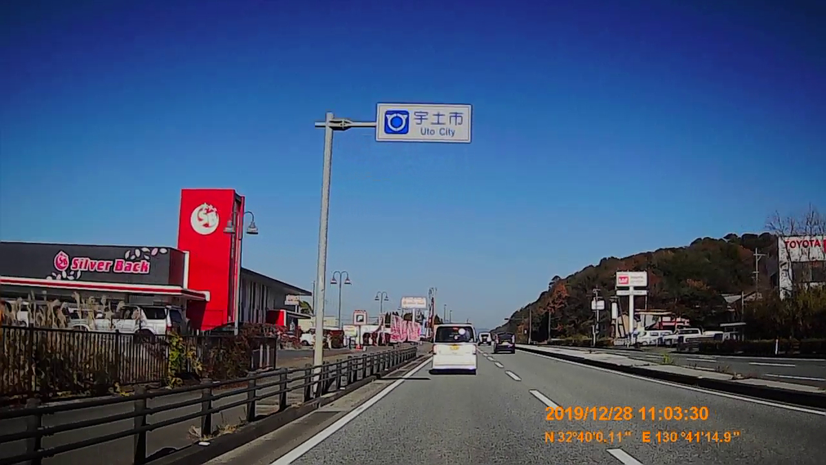 f:id:japan_route:20200121211410j:plain